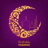 用回教社区日Eid Al的Fitr穆巴拉克zentangle装饰的新月形月亮 库存图片