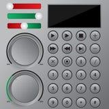 用户界面网站和应用按钮 库存例证