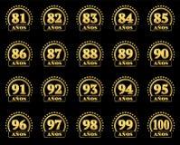 用星圈子从81的金子数字到100和年的词装饰的套  也corel凹道例证向量 翻译从 皇族释放例证
