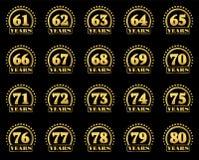 用星圈子从61的金子数字到80和年的词装饰的套  也corel凹道例证向量 库存例证