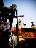 用管道输送北京中国798艺术区的工厂 免版税库存图片