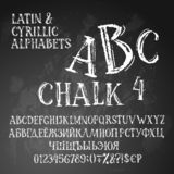 用粉笔写斯拉夫语字母和拉丁字母 向量例证