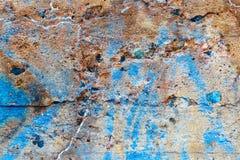 用街道画报道的混凝土墙细节 库存图片