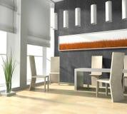 用餐现代空间 向量例证