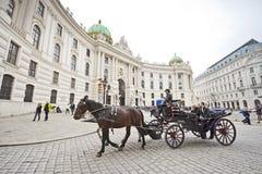 用马拉的支架在维也纳 免版税库存照片
