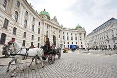 用马拉的支架在维也纳 免版税库存图片