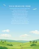 田园诗风景例证模板 向量例证