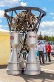 由公司库兹涅佐夫的太空火箭引擎RD-107A 免版税图库摄影
