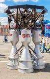 由公司库兹涅佐夫的太空火箭引擎RD-107A 免版税库存图片