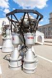 由公司的太空火箭引擎RD-107A 免版税库存图片