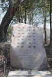 由娜米Namiseom Monument将军的诗 免版税图库摄影
