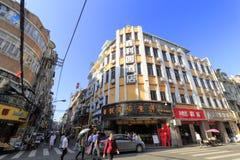 由老datonglu路的Xinliyuan旅馆 免版税库存照片