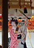 由艺妓女孩的奉献的舞蹈, Gion节日场面 库存图片