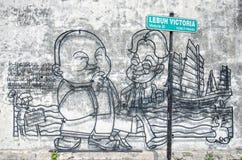 由维多利亚街道位于乔治城,槟榔岛的地方艺术家架线钢标尺导线艺术 免版税库存照片