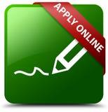 申请在网上编辑笔象绿色正方形按钮 库存照片