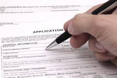 申请表 免版税库存图片
