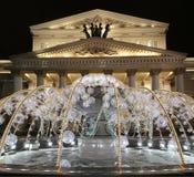 电喷泉在晚上,被点燃在圣诞节期间在莫斯科大剧院附近,莫斯科 库存图片