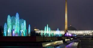 电喷泉莫斯科 免版税库存图片