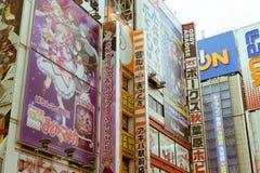 电子和芳香树脂商店在秋叶原,东京,日本 库存照片