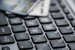 电子商务 免版税库存照片