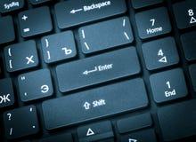 电子收藏-膝上型计算机键盘 在输入的焦点 免版税库存照片