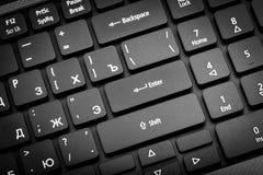 电子收藏-膝上型计算机键盘 在输入的焦点 免版税库存图片