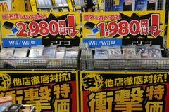 电子日本人界面 图库摄影