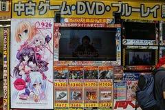 电子日本人界面 免版税库存图片