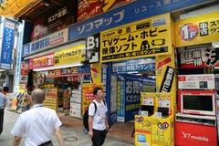 电子日本人界面 库存照片