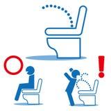 电子洗手间-净身盆洗手间-高科技洗手间 向量例证