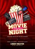 电影之夜概念 戏院海报的,横幅创造性的模板 向量例证