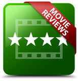 电影评论绿色方形的按钮 免版税库存照片