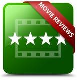 电影评论绿色方形的按钮 库存照片