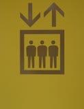 电梯标志 免版税库存照片