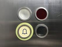 电梯电梯按钮 库存照片