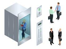 电梯的等量传染媒介设计有人里面和按钮盘区的 现实空的电梯大厅内部与 库存图片