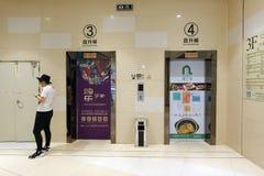 电梯走廊 免版税图库摄影