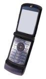 电池现代路径电话 库存照片