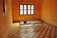 电池高棉监狱胭脂 免版税库存照片