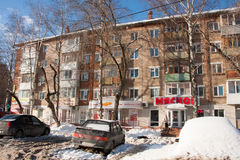 电烫,俄罗斯, 2月, 06日 2016年:冬天都市风景 免版税库存照片