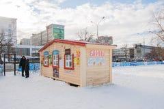 电烫,俄罗斯2月, 06日 2016年:快餐 免版税库存照片