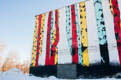电烫,俄罗斯- 2月, 06 2016年:在墙壁娱乐中心的街道画 库存照片