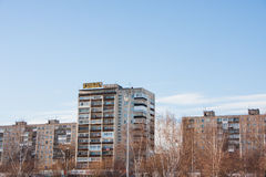电烫,俄罗斯- 2016年3月13日:城市冬天风景 免版税库存照片