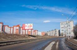 电烫,俄罗斯- 4月16 2016年:住宅复合体 库存图片