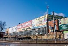 电烫,俄罗斯- 4月16 2016年:做广告在外形叶子的销售的中一个大厦 库存图片