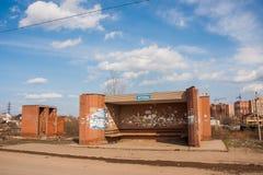 电烫,俄罗斯- 4月16,2016 :公共交通工具中止  免版税库存图片