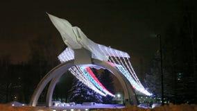 电烫,俄罗斯- 12月16 2016年:关于OAO电烫的纪念碑MiG上涨的`开汽车`装饰的圣诞节诗歌选 影视素材
