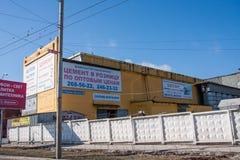 电烫,俄罗斯- 4月16 2016年:制造和销售的o工厂 库存图片