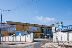 电烫,俄罗斯- 4月16 2016年:制造的工厂 免版税库存图片