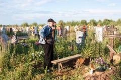 电烫,俄罗斯- 7月13 2016年:喜欢坟墓的人 免版税库存照片